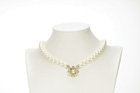 Win a single strand cultured freshwater pearl necklace worth £600 RRP