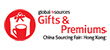 China Sourcing Fair: Gifts & Premiums