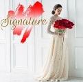 Visit the Wembley Stadium - A Signature Wedding Show Sunday, 26th April 11am -4pm website