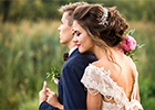 Wedding dates for your diary from The Wedding Emporium