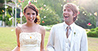 Win a wedding party package