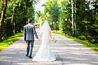 The true cost of weddings is revealed