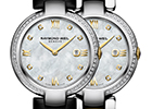Online gift guide - Raymond Weil