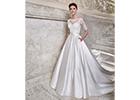 Ellis Bridals prediction for the next royal wedding dress for Princess Eugenie