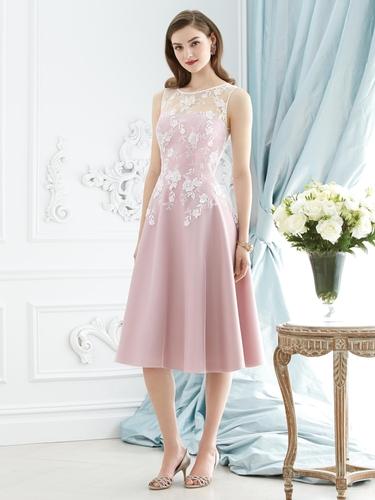Bridesmaid Dresses - Brides Visited
