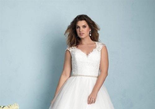 Curvaceous Bridal